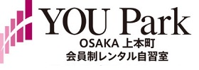 大阪上本町の会員制レンタル有料自習室・デスク・スペースならユーパーク