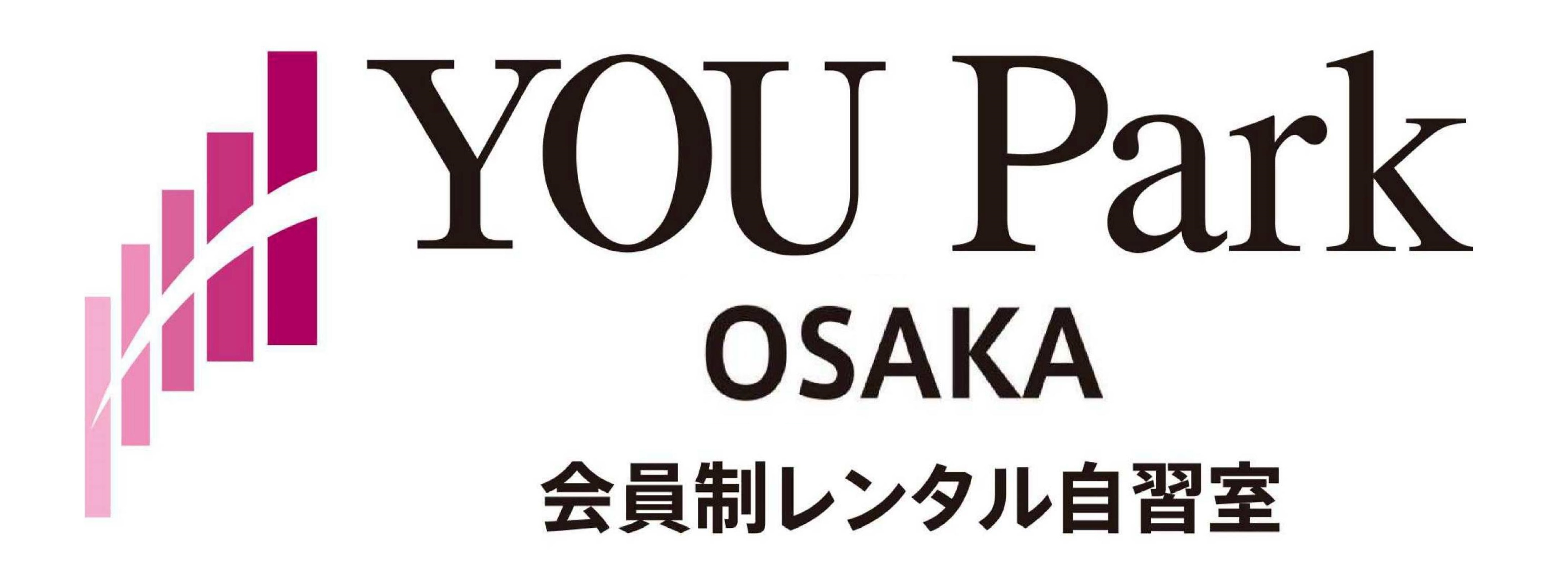 ユーパーク大阪自習室&コワーキングスペース【会員制レンタルスペース】